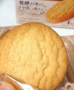ステラおばさんのバターガレットクッキー