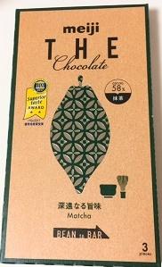 明治ザチョコレート深遠なる旨味抹茶
