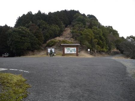 長崎市民の森