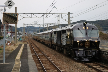 三河内駅(2)