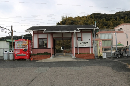 JR三河内駅