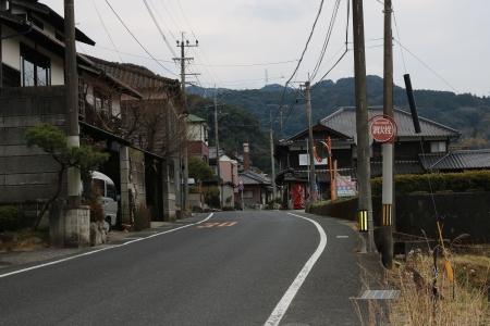 陶源郷(1)