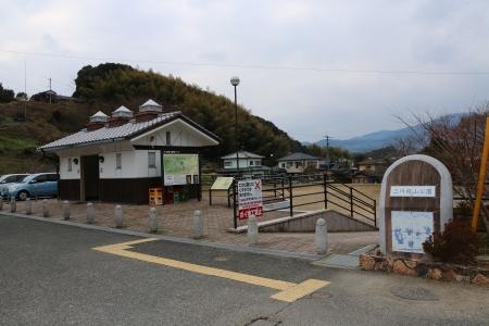 陶源郷(3)