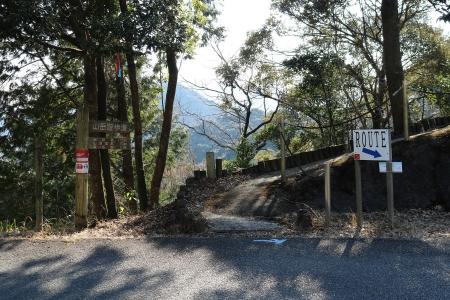 山岳遊歩道出入口