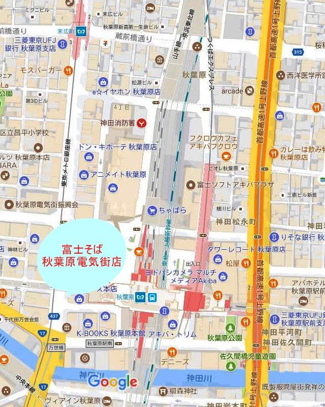 Google マップ_000001