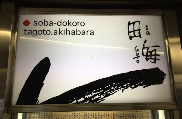 aki-000.jpg