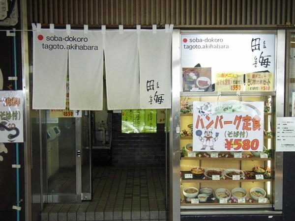 aki-003.jpg