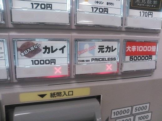 jan-04.jpg