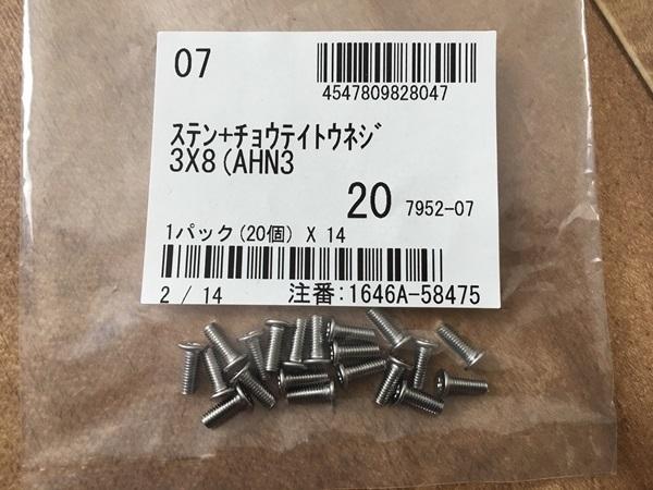 rig-18.jpg