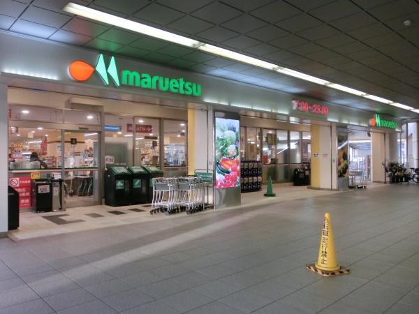 マルエツ東松戸店外観