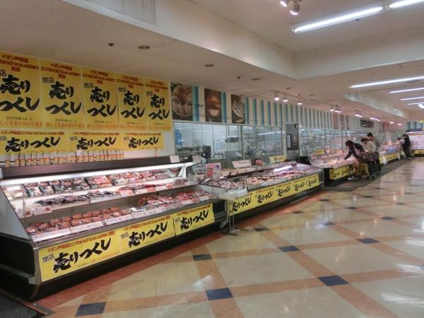 1階鮮魚売場