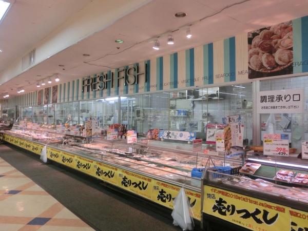 1階鮮魚調理場