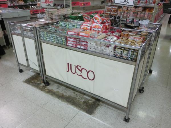 1階ジャスコの平台