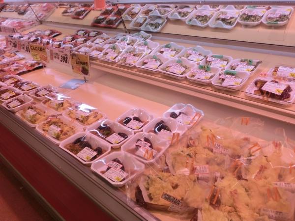 惣菜天ぷら