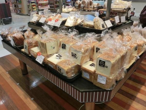 PB食パン