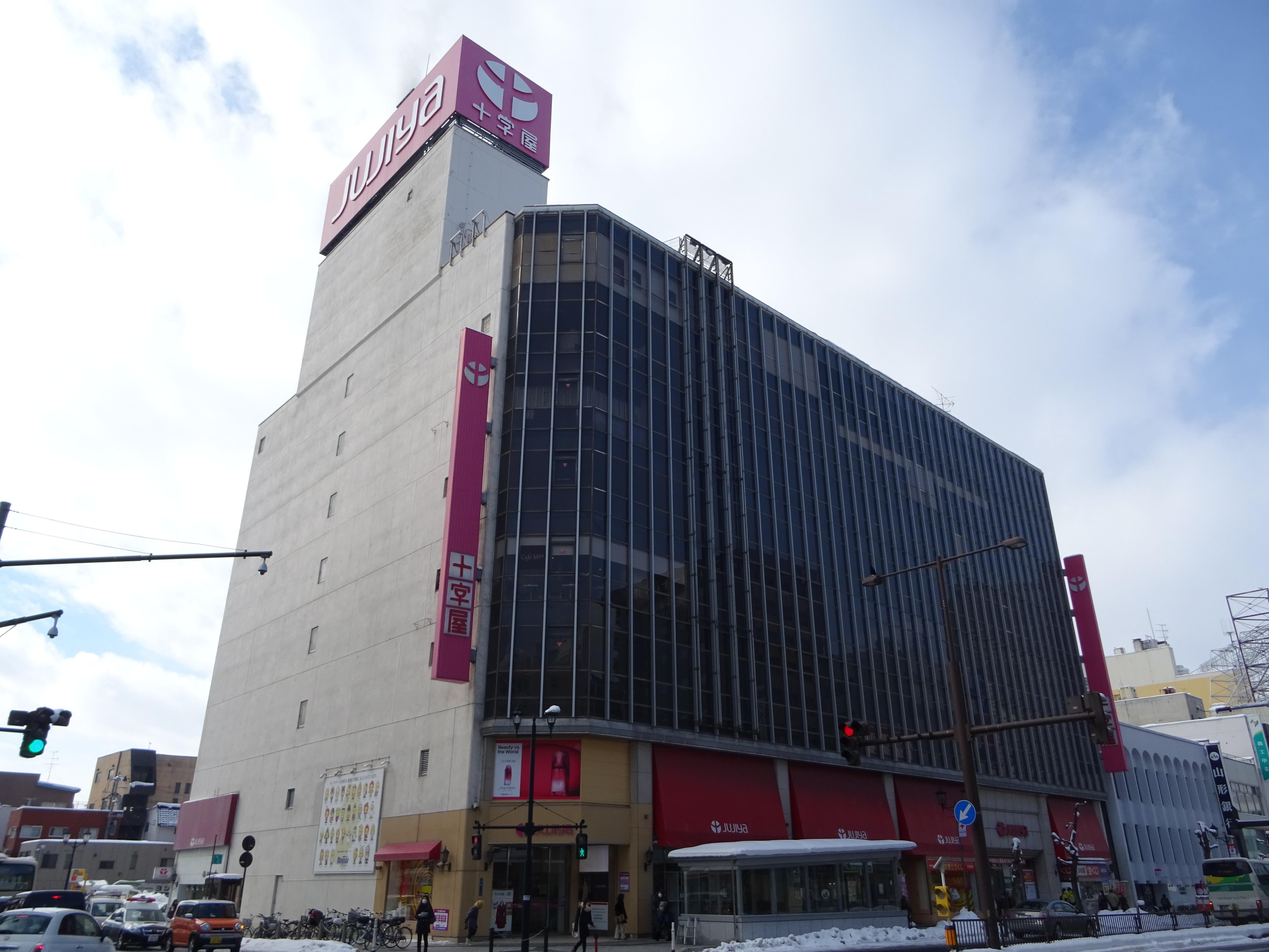 山形 デパート 閉店