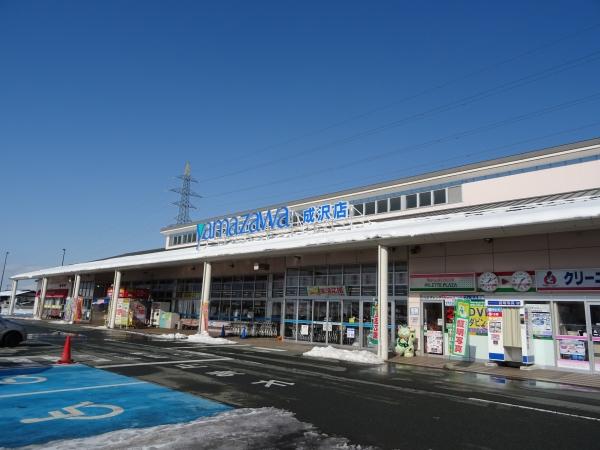 ヤマザワ成沢店外観