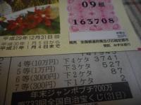 DSCN3534[1]