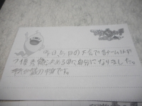 DSCN3899[1]