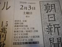 DSCN4001[1]