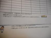 DSCN4185[1]