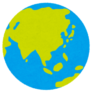 地球アジアオセニア