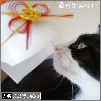 dai20180112_banner.jpg