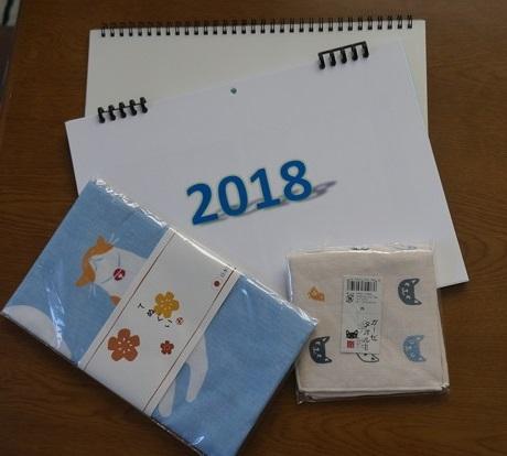 カレンダー2部とプレゼント