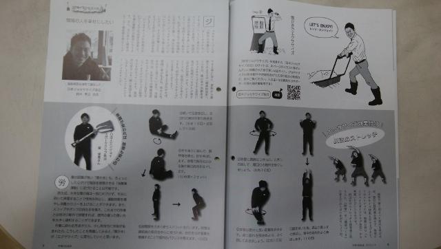 shihou2018-02-03 (640x362)