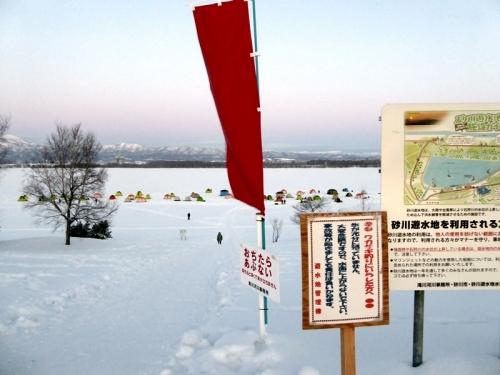 2018-01-15-Sunagawa01.jpg
