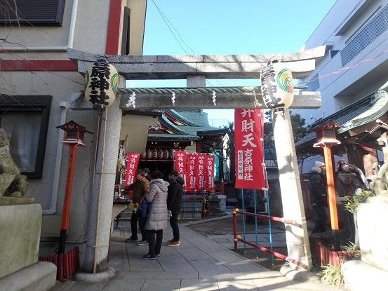 吉原神社 5
