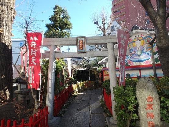 吉原神社 9