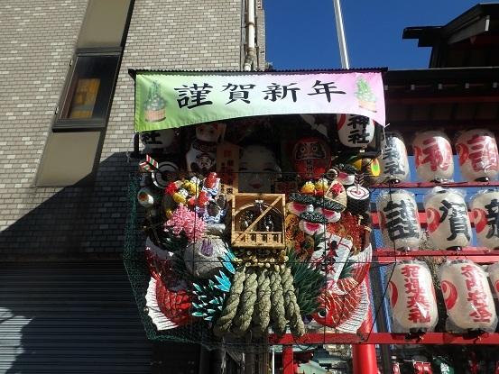 鷲神社 4
