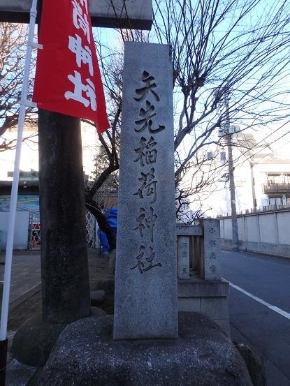 矢先神社 2