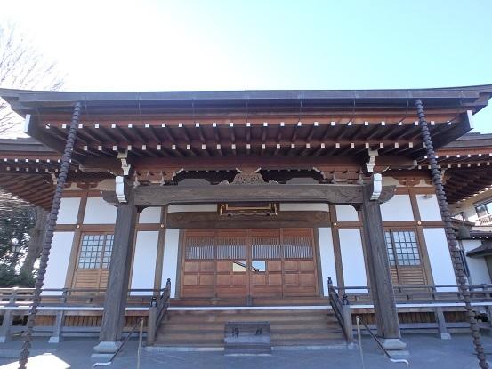 延命寺 9