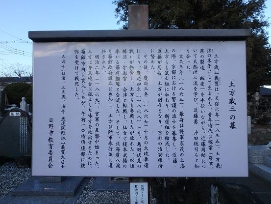 石田寺 6