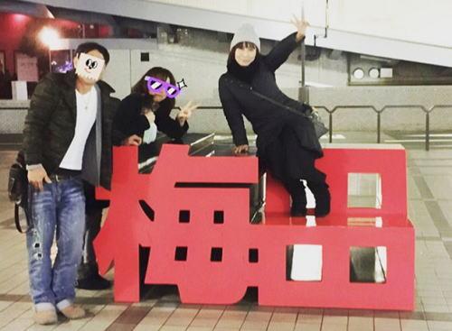 1017年忘年会は、梅田でおもいっきり朝までオール