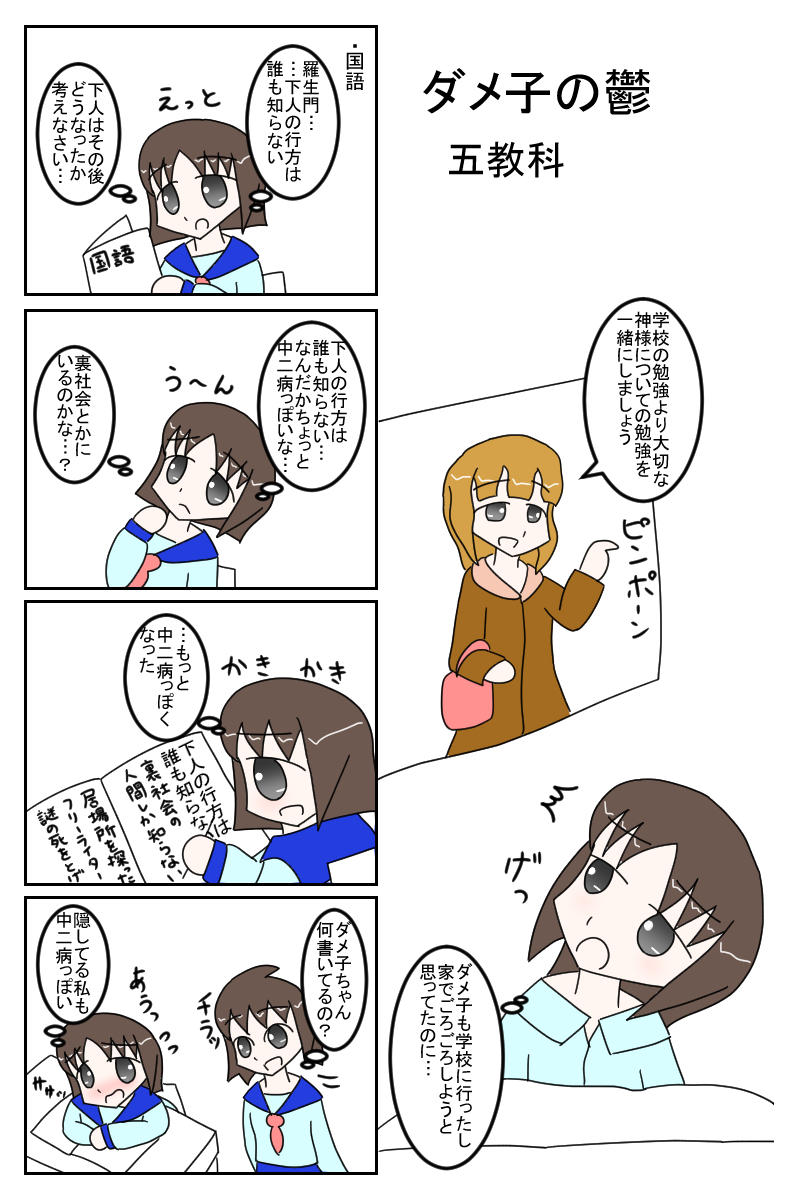 gokyouka1.jpg