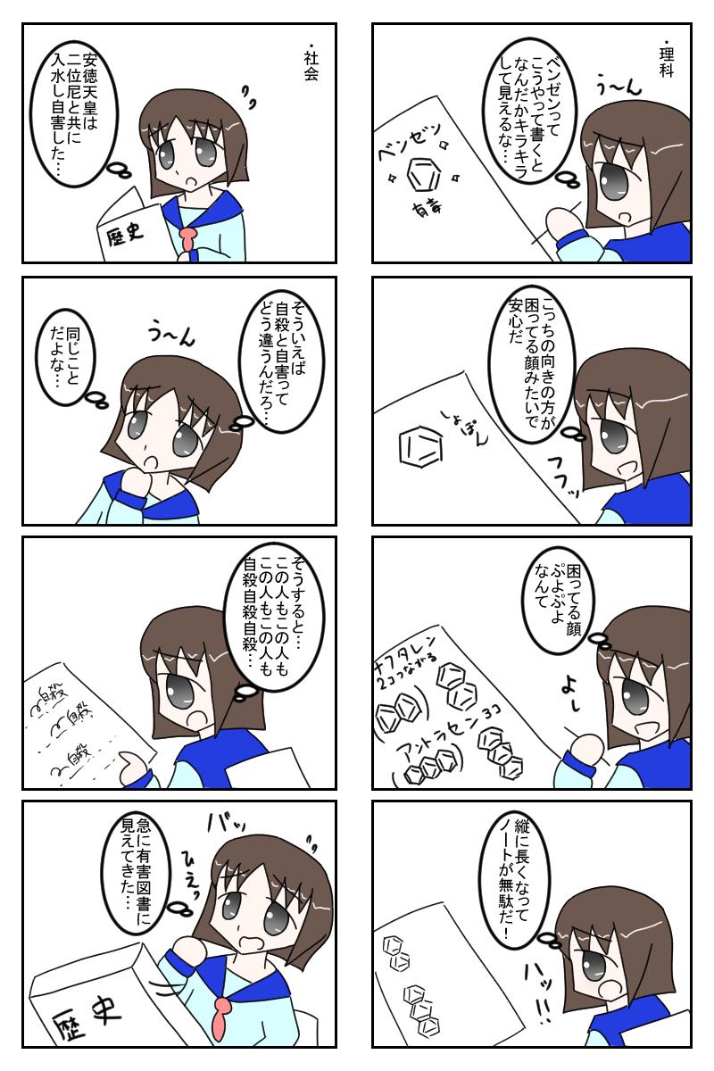 gokyouka2.jpg