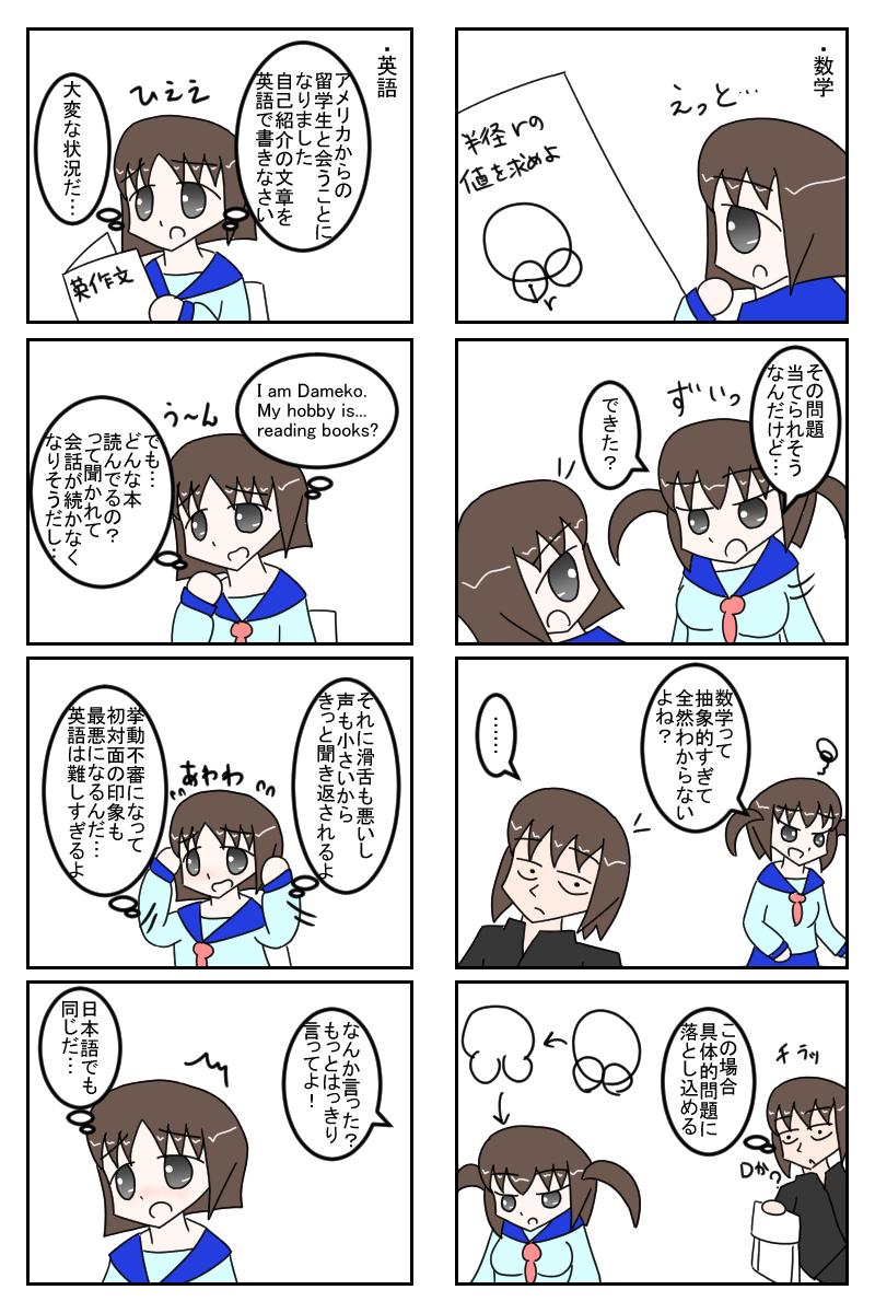 gokyouka3.jpg