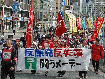 デモ反原発反失業