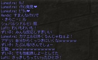 Shot00001.jpg