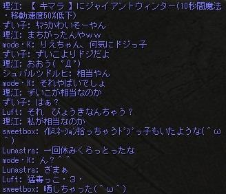 Shot00035.jpg