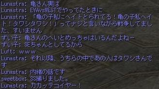 Shot00039.jpg