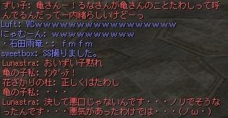 Shot00042.jpg
