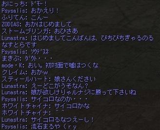 Shot00085.jpg