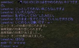 Shot00094.jpg
