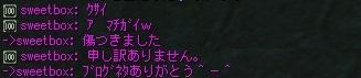 Shot00100.jpg
