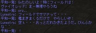Shot00109.jpg