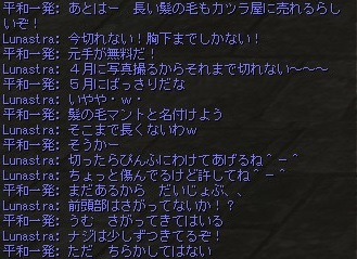 Shot00111.jpg